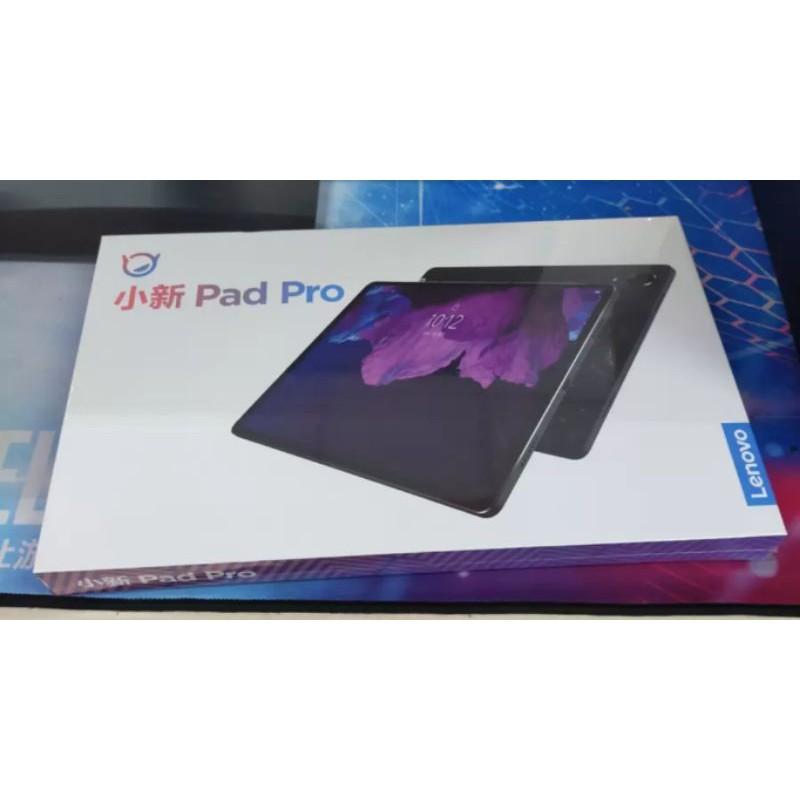 預購代購陸版全新聯想lenovo 小新 pad pro pad Tab P11 6+128 WIFI平版