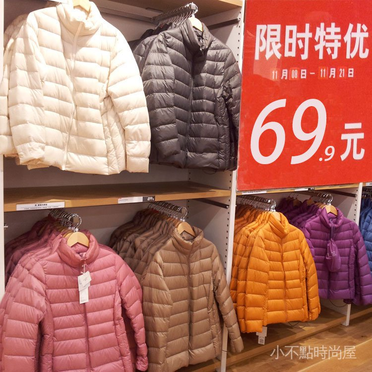 2020新款輕薄羽絨服女短款超輕便時尚白鴨絨內膽反季清倉外套冬季 0w60