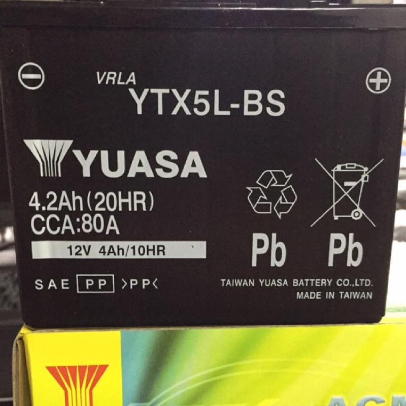 YTX5-BS GTX5L-BS GTX5L-12B 5號電池 5號機車電池 湯淺YUASA機車電池