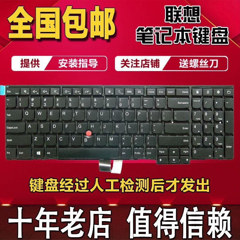 ThinkPad聯想E531 L540 W540 T540P E540 W550 W541 T550鍵盤P50S