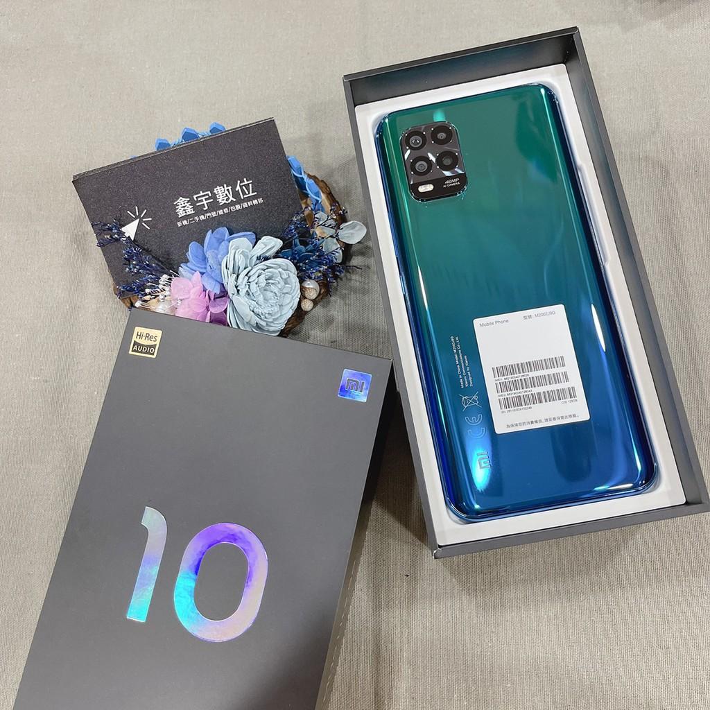 【鑫宇數位】僅拆封未使用二手機 Xiaomi 小米 10 Lite 5G 128G 詳細內容請參考說明 高雄門市可自取