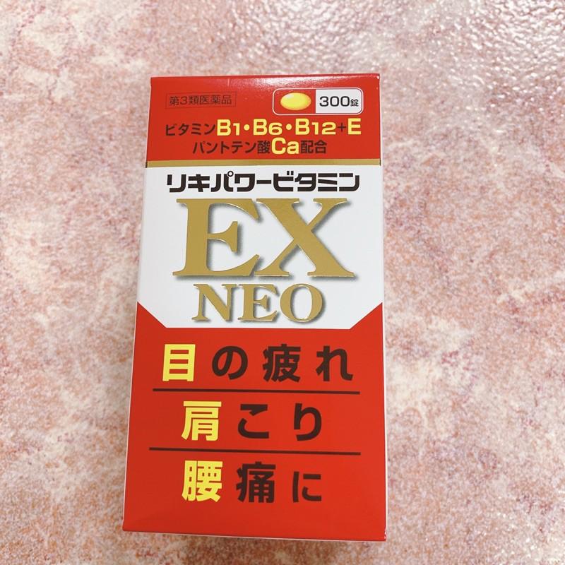 EX-NEO日本  米田合利他命