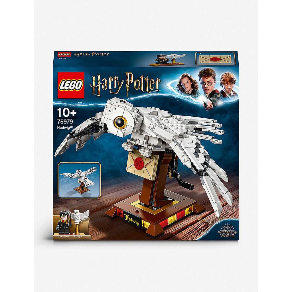 現貨 🌟Harry Potter 75979 樂高 Lego  嘿美