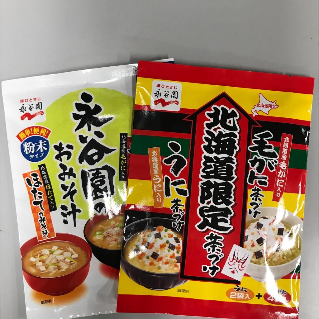 北海道特产 茶水泡饭 味增汤 毛蟹 帆立 海胆 味 6小袋入 日本產日本直郵