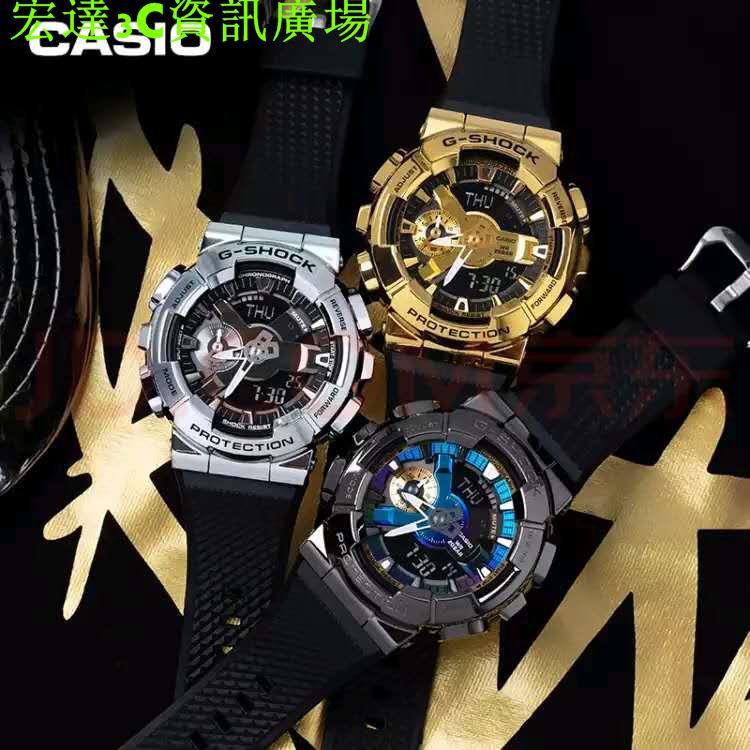 ♦現貨♦[新到貨] G-Shock Gm-110G-1A9 / Gm-110-1A 金屬 110 系列 Nstart 辦