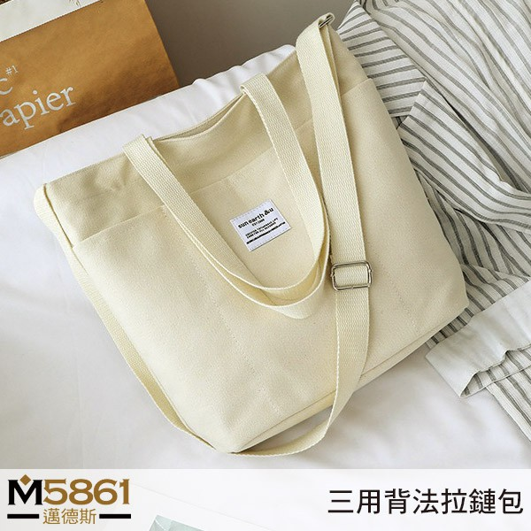 【帆布包】純棉 文青托特布貼 側背包 肩背包/肩背+手提+斜跨/拉鍊/白