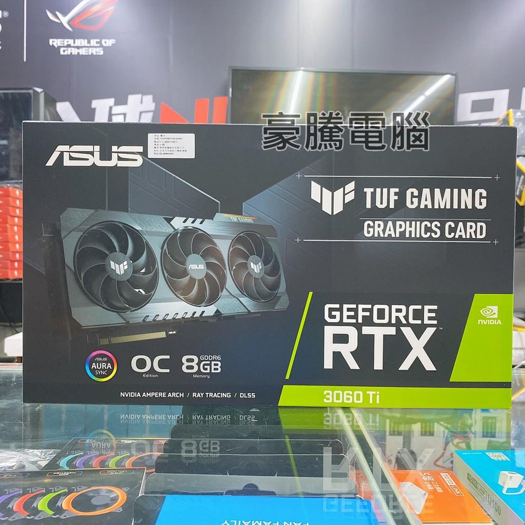 【豪騰電腦】ASUS 華碩 TUF RTX3060 Ti O8G GAMING 顯示卡