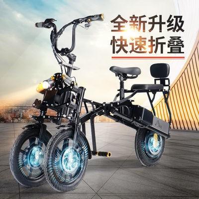簡行電動倒三輪老年人代步車折疊家用小型接