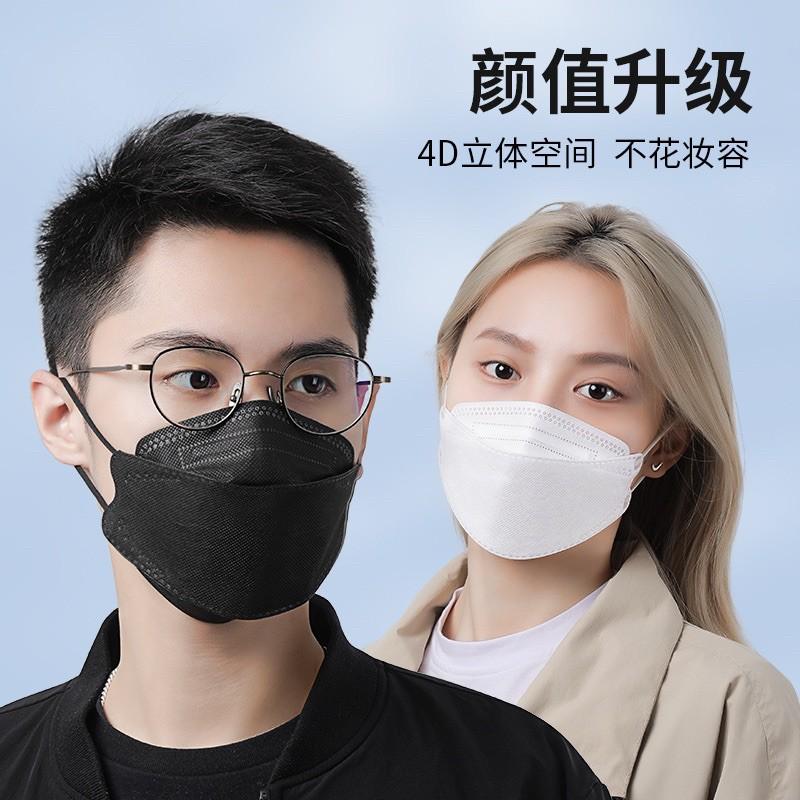 kF94魚型口罩 韓版4D立體口罩 不沾口呼吸順暢