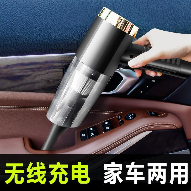 【汽車熱賣】車載吸塵器大吸力無線充電家車兩用車載用品大功率車用超強吸塵器