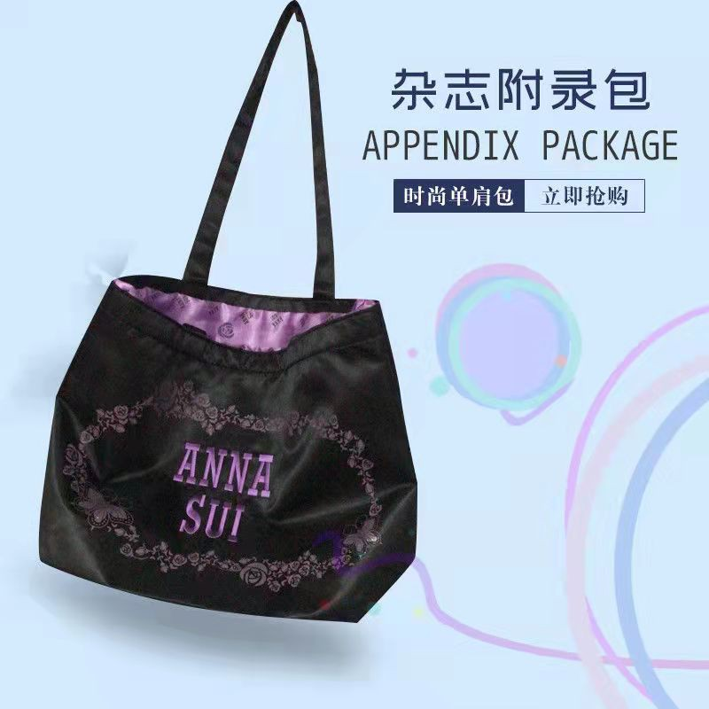 💗ANNA SUI雜誌附錄包💗日本雜誌附錄包隨刊贈送品大牌紫色刺繡抽繩束口單肩手提袋包大容量
