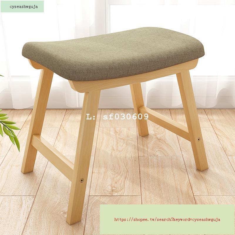 現貨現貨小凳子矮凳家用創意可愛沙發換鞋凳小椅子實木小板凳布藝化妝凳子