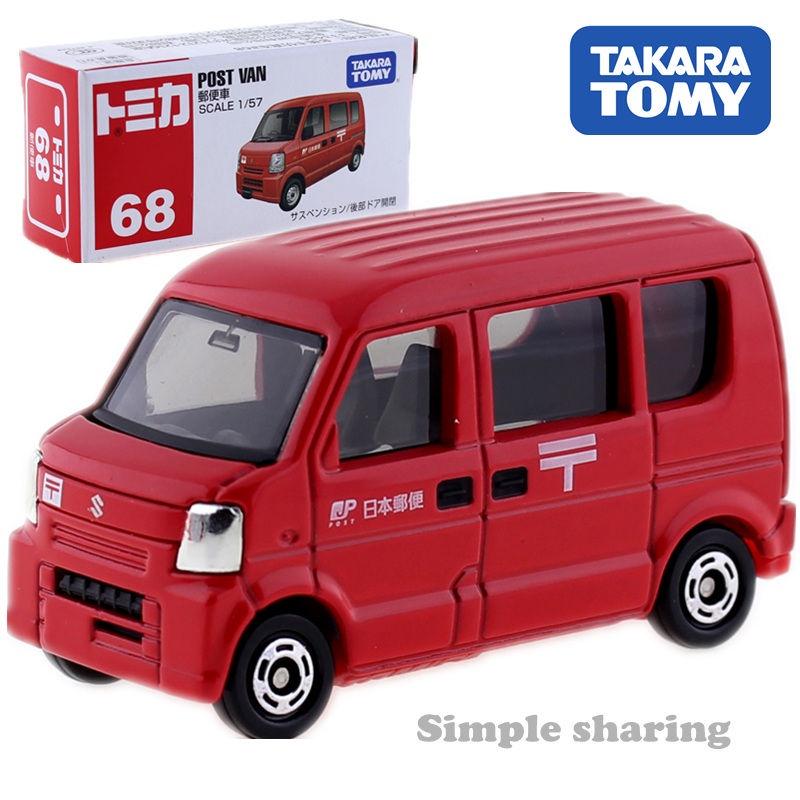 【品質保證】TOMY多美卡合金車模型兒童玩具TOMICA68號鈴木郵政快遞郵局運輸車 【現貨速發】