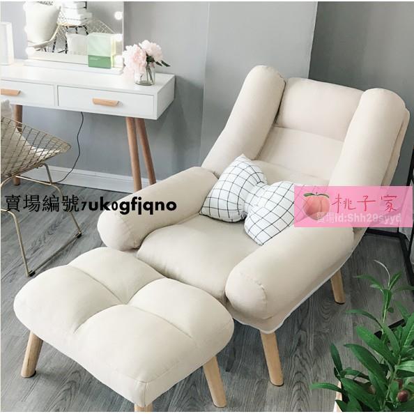 現貨 #歐美風格 #時尚 #特賣懶人 單人 沙發椅 陽臺臥室小沙發 迷