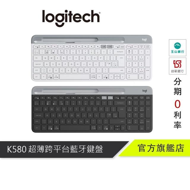 Logitech 羅技 K580超薄跨平台無線藍牙鍵盤