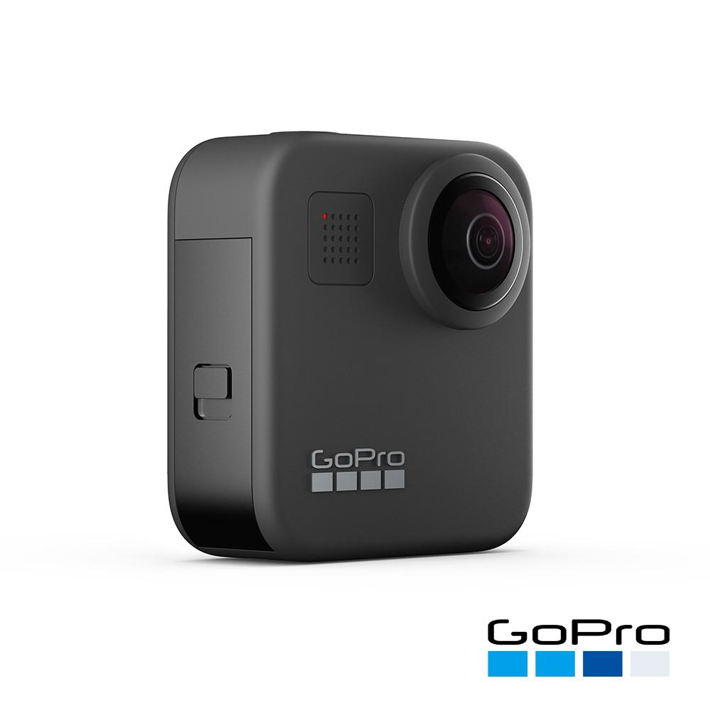 【GoPro】MAX 360度多功能攝影機CHDHZ-201-RW