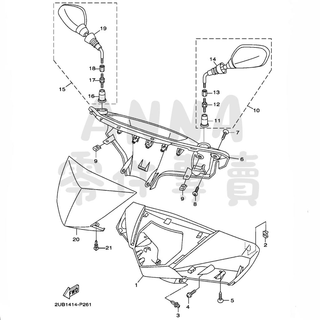 勁戰四代 龍頭後照鏡類 Yamaha 原廠零件