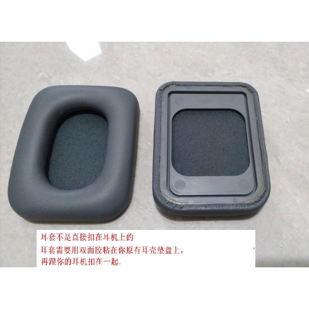 『現貨在台灣』 魔音 Monster Inspiration 靈感耳機海棉套  耳機套 耳機替換耳罩