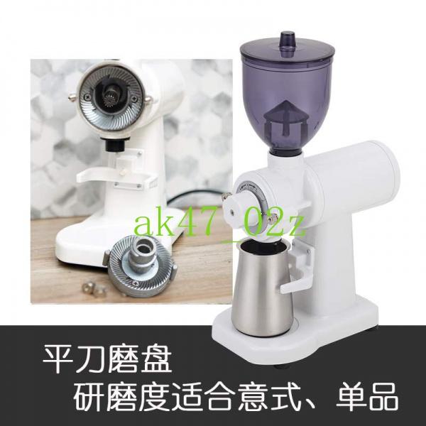 【現貨  免運】電動鬼齒磨豆機 意式平刀磨粉器 單品手沖咖啡研磨機家用有110v