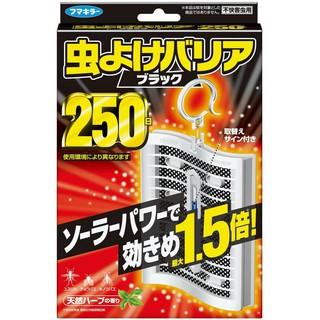 日本原裝進口 250日 增加1.5倍效能防蚊掛