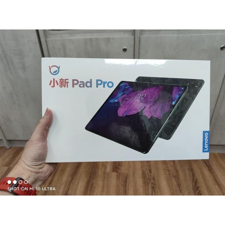 聯想 小新 pad pro國際版 2021款小新平板 pad pro 平板電腦 聯想平板 yoga pad plus