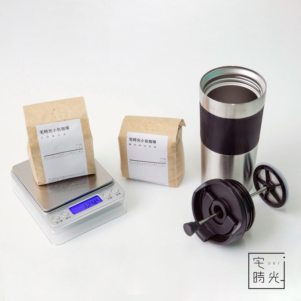 宅時光-懶人咖啡組2.0 - 在家泡出冷泡、冰、熱咖啡、拿鐵等口味