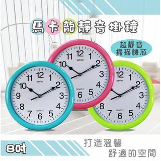 全新原廠保固一年KINYO圓形精緻8吋掃秒靜音掛鐘(CL-108) 臺北市