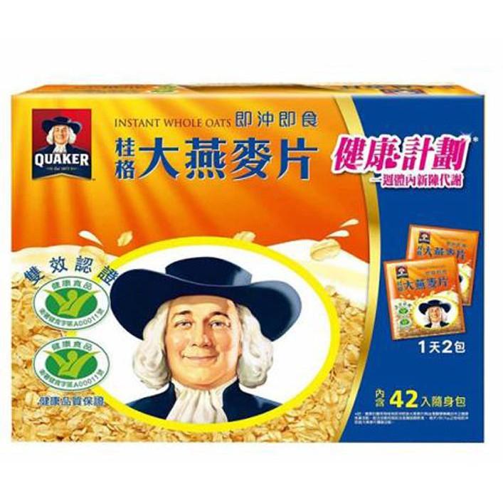 無法超取 桂格 即食大燕麥片隨身包 37.5公克 X 42包  COSCO代購   C104989