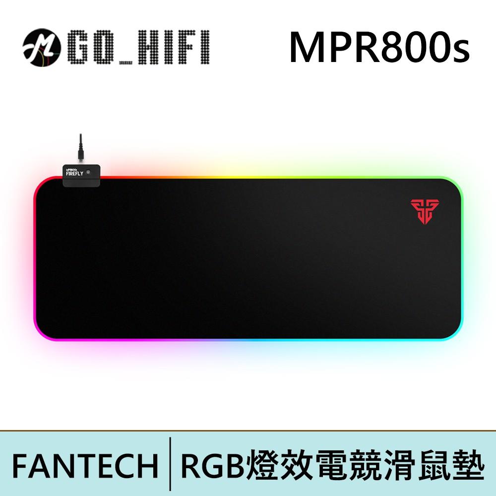 FANTECH MPR800s RGB燈效電競滑鼠墊   強棒電子專賣店