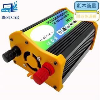 3000W 12V 至 220V/ 110V 雙 USB 車載電源逆變器轉換器充電器適配器電壓變壓器修正正弦波