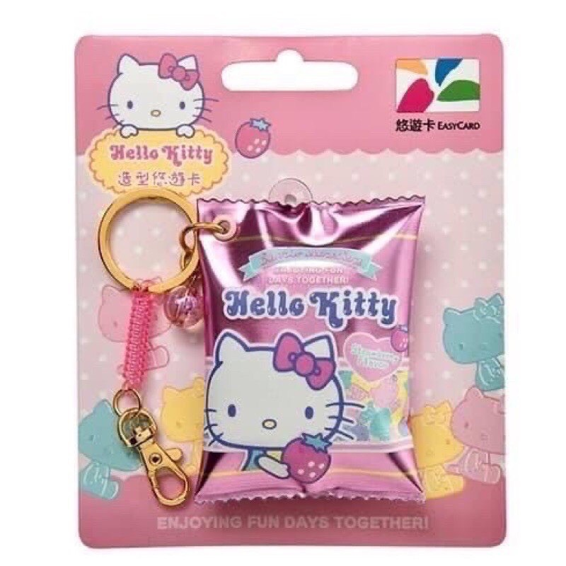 hello kitty/酷企鵝/美樂蒂/布丁狗/糖果造型悠遊卡/軟糖造型悠遊卡/77乳加icash2.0
