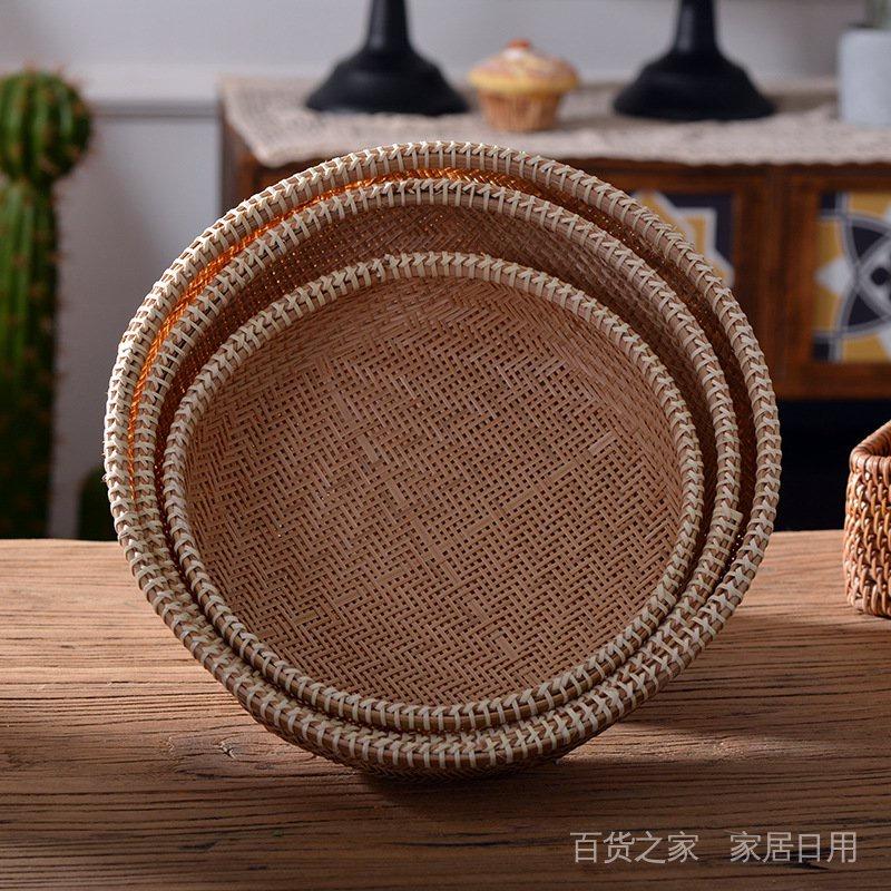竹編籃水果盤蔬菜收納籃子簸箕竹製手工產品 圓形有孔3件套饅頭筐