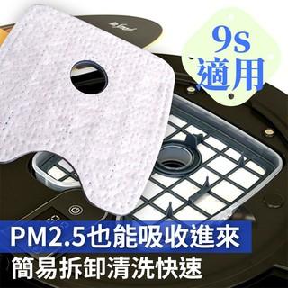 Mr.Smart 9s 松騰掃地機濾網 (1組6片) 3M防塵高效濾網 (適用機型:M625、8s、9s) 台中市