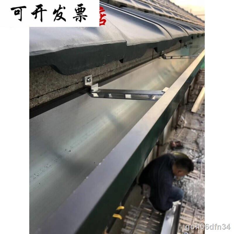 🔥現貨🔥✕♘屋檐雨水槽成品彩鋁檐溝2.0型材天溝排水槽陽光房屋面PVC接雨水管