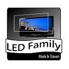 [UV400抗藍光護目鏡]FOR  TCL  65P715  抗藍光/強光/紫外線65吋液晶電視護目鏡(鏡面合身款)