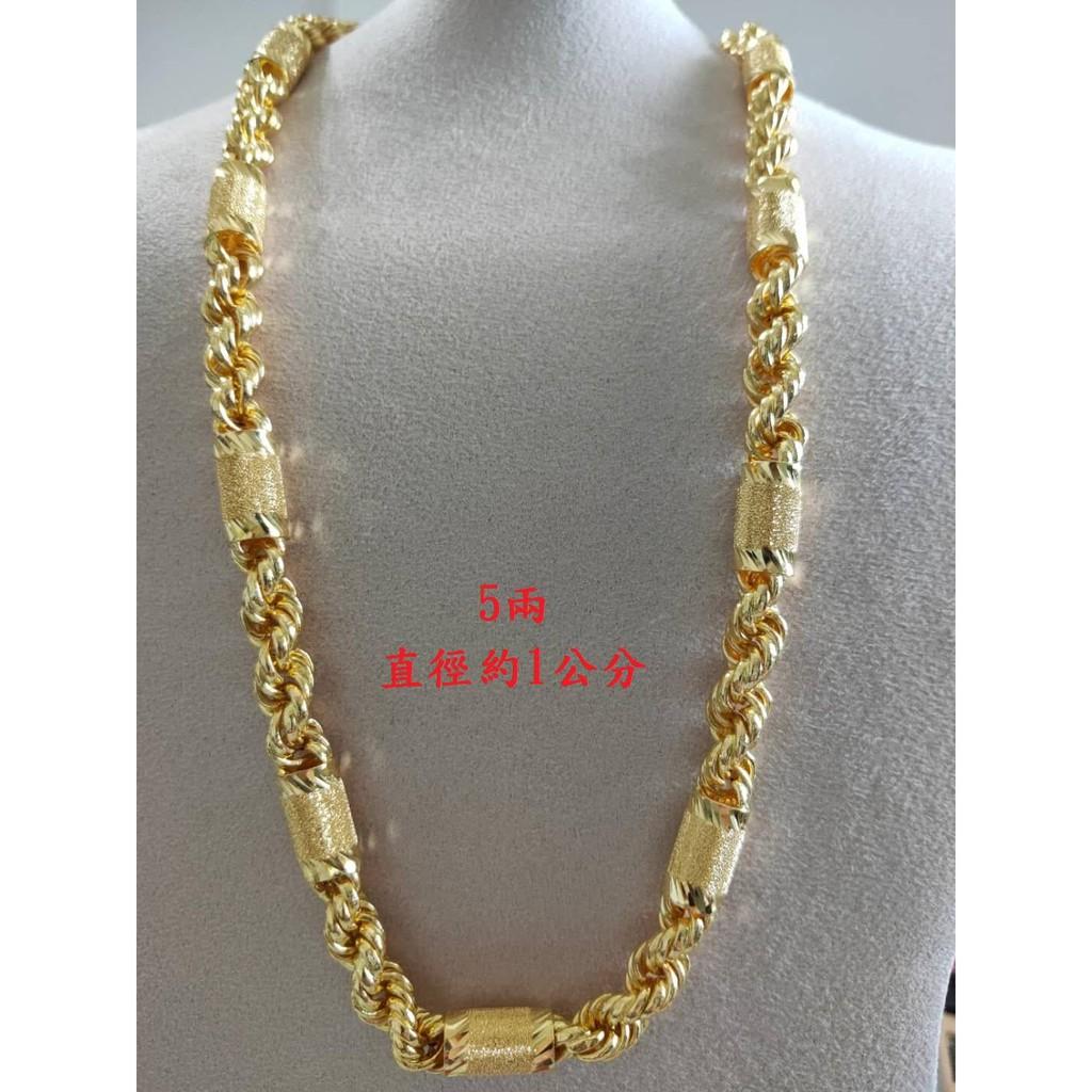 金聖公珠寶金行 ~ ㊣9999黃金項鍊鑽沙麻花造型 necklace 黃金麻花項鍊 黃金鑽沙麻花項鍊 1兩 2尺