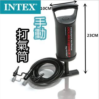 【Rising】(INTEX 手壓充氣筒)68612 游泳圈 沙灘球 充氣床 可用 手動打氣筒 雙向充氣 抽氣筒 充氣筒 新北市