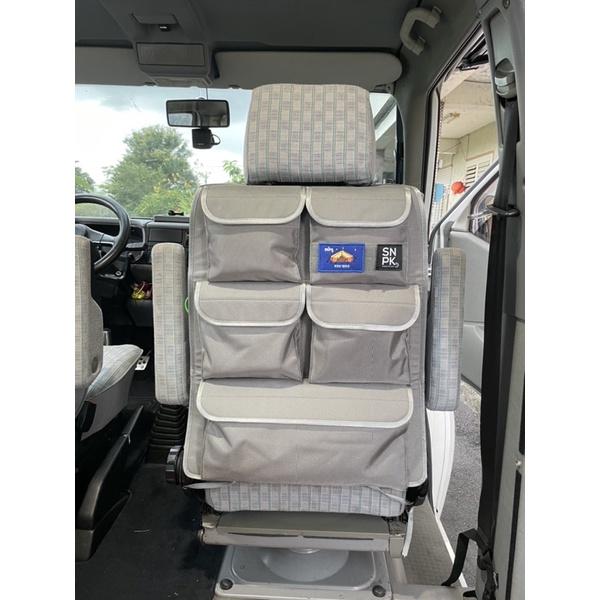 通用款~高密度 高磅數 SNPK 狙擊者 汽車椅背收納包 VW 露營車 T4 T3 T5 T6 小物收納 迷彩