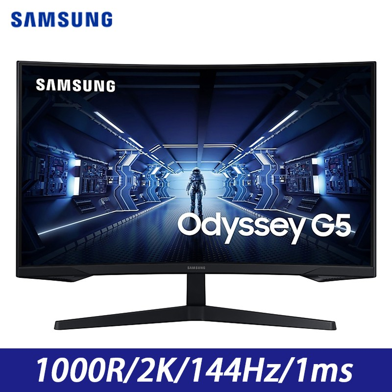 SAMSUNG三星 C32G55TQWC 32吋 1000R Odyssey G5 2K 曲面電競螢幕
