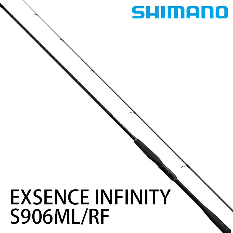 SHIMANO 18 EXSENCE LTD 海鱸竿 [漁拓釣具]