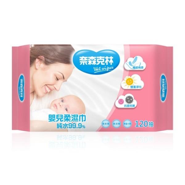 奈森克林嬰兒柔濕巾 -純水99.9%-120抽*6包
