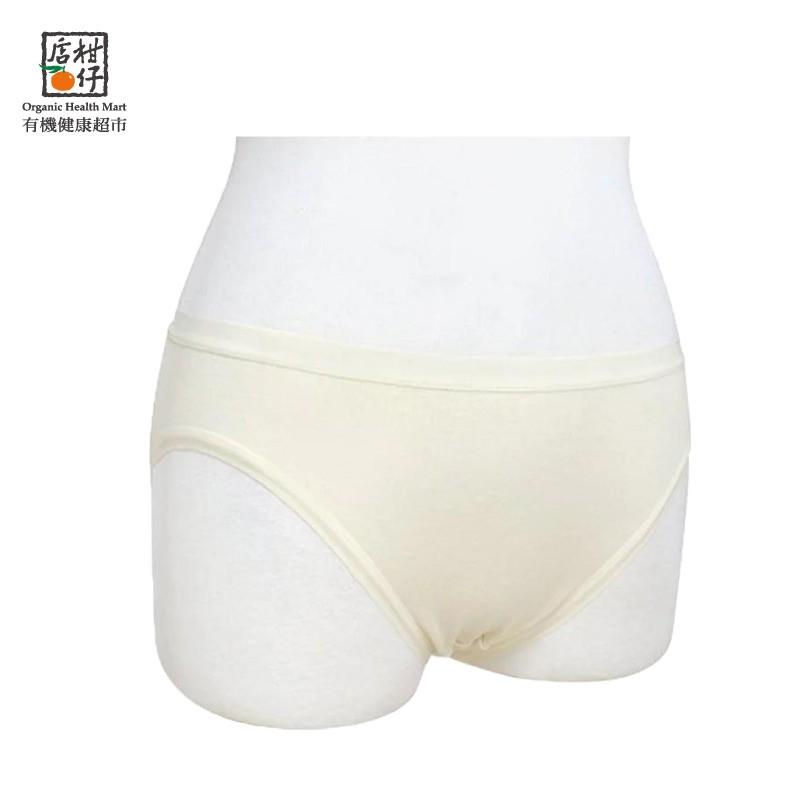 仕女中腰高叉內褲(2入)