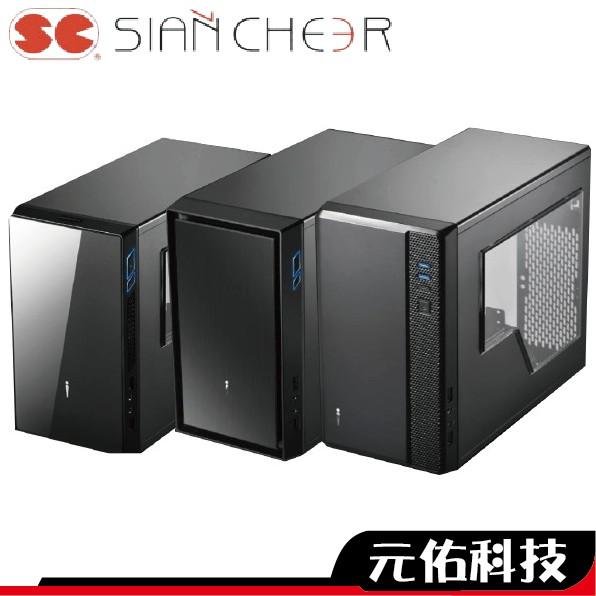 上淇 普力魔 PRIMO 立方 CUBE BOX Mini ITX 電腦機殼 內含350W POWER 電源供應器 免運