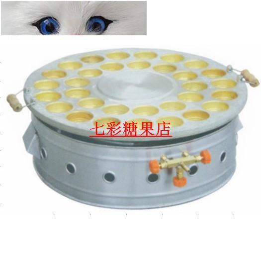 新款不沾紅豆餅機32孔方圓形電煤氣紅豆餅機商用車輪餅機器烤餅機