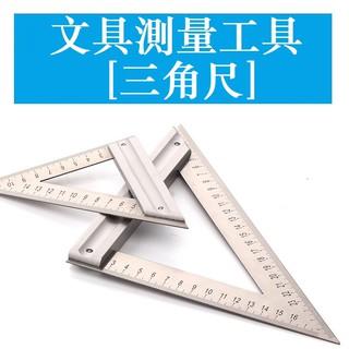 不銹鋼角尺90度寬底加厚角尺鋁合金三角尺木工直角尺45度角尺 尺子150 180 200mm