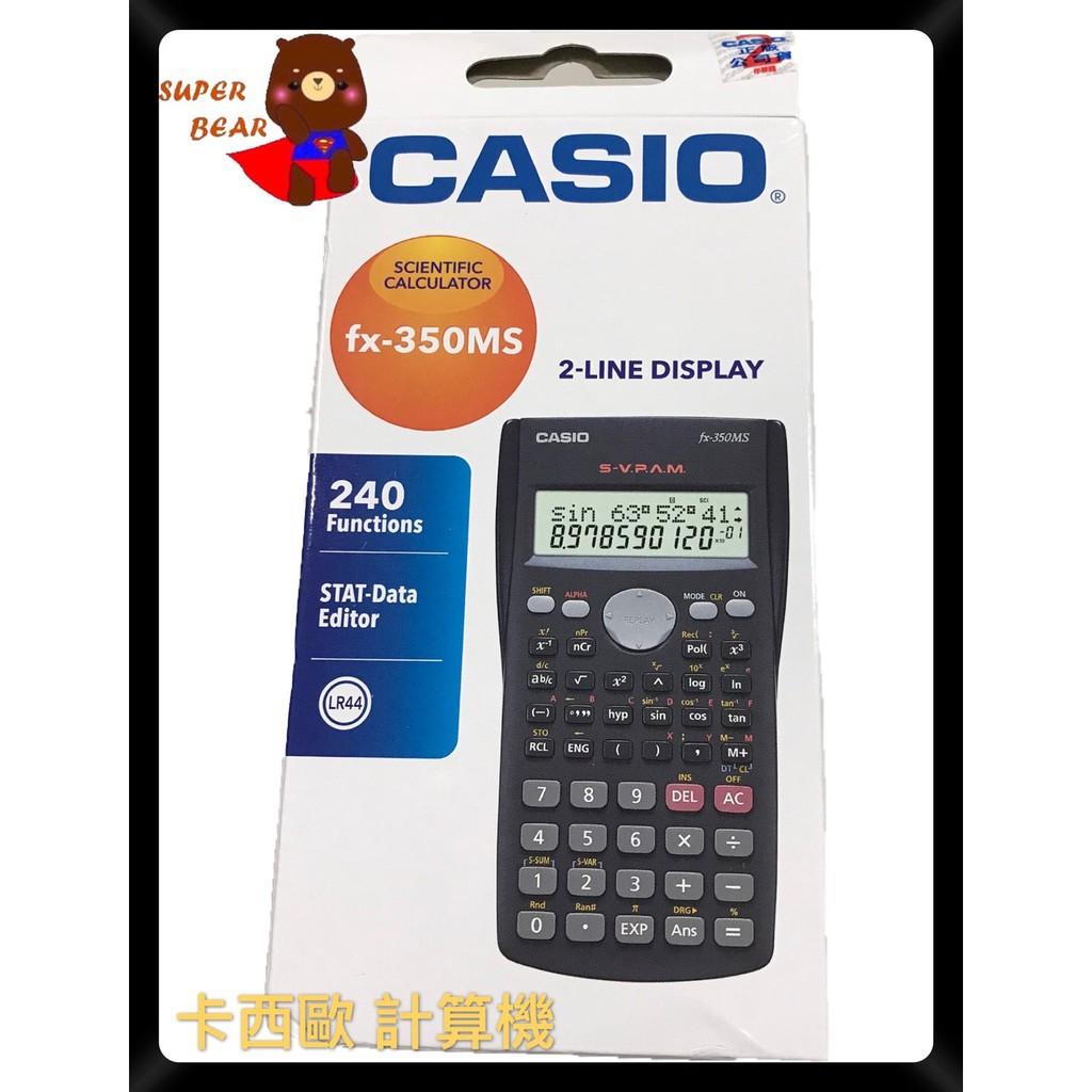 卡西歐CASIO計算機 FX-350MS/計算機工程用/攜帶型/國家考試機型計算機/商用工程計算機/附原廠保固卡 粉鯊