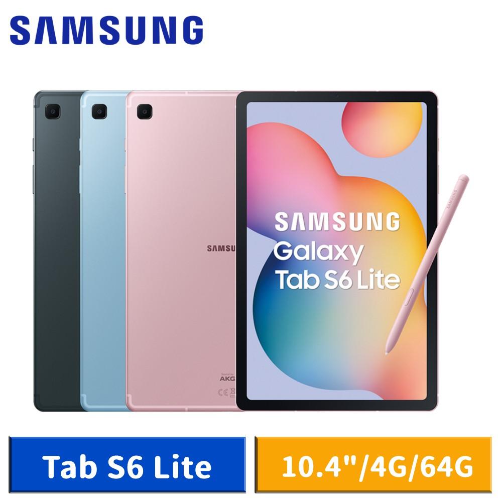 Samsung Galaxy Tab S6 Lite P610 WiFi (4G/64G) 10.4吋 送好禮 廠商直送