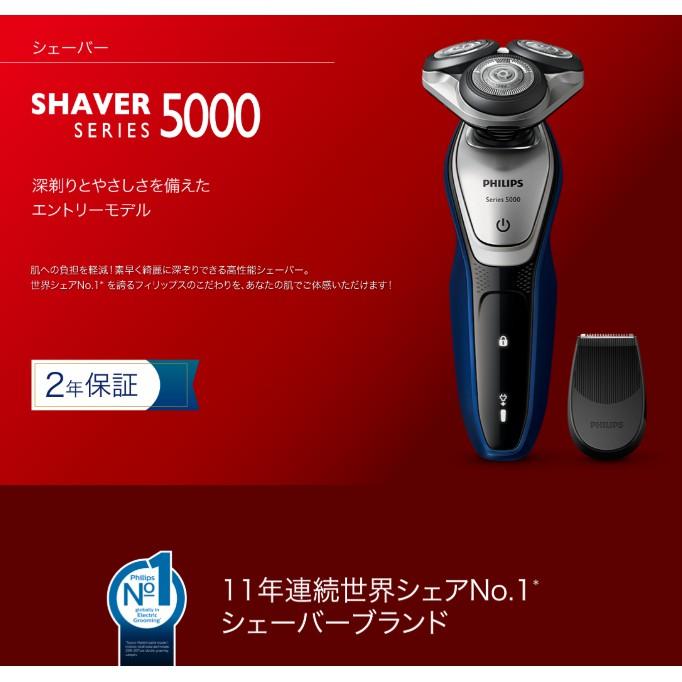 飛利浦  PHILIPS S5215/06  電動刮鬍刀  日本空運 ーズ ベースブルー/シルバー・ブラック