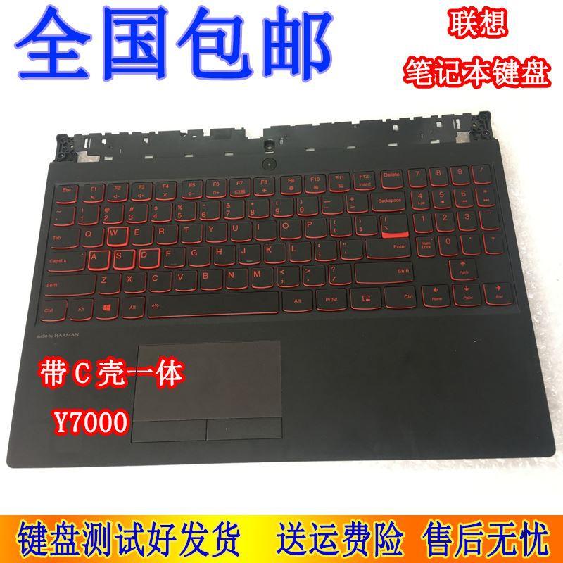 聯想LENOVO拯救者Y7000 R720 Y520 Y7000P鍵盤帶C殼背光