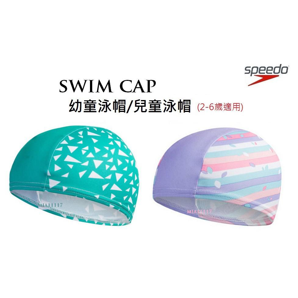 【泰山】SPEEDO 兒童泳帽 兒童泳鏡 兒童泳褲 兒童泳衣 幼童 2-6歲適用 SEA SQUAD SWIM CA